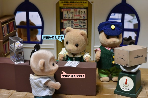 仙台空港に赤帽時代から慣れているので持ち込みスムーズ