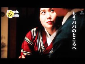 BSフジ「発掘!歴史に秘めた恋物語」