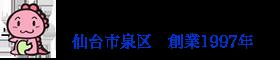 仙台軽運送(株)ももちゃん便(赤帽から法人化)